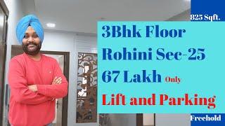 3bhk floor in rohini sector 25 With Lift and parking I 99Bricks | Builder Floor Rohini Delhi