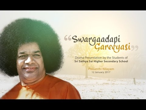 Swargadapi Gareeyasi - Drama by the Students of Sri Sathya Sai Higher Secondary School - 12 Jan 2017