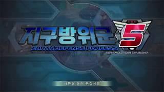 지구방위군5 - 성우 신경선 게임 녹음 샘플