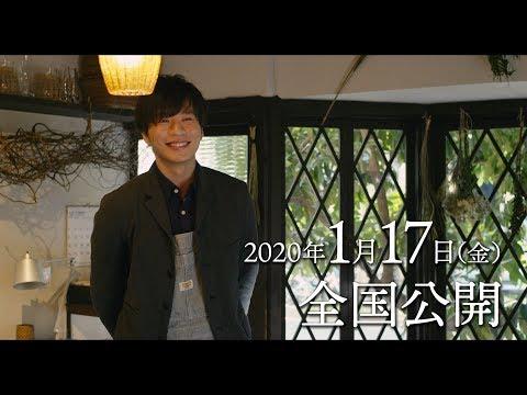 チャンネル登録:https://goo.gl/U4Waal 田中圭主演最新作『mellow』 (メロウ)が、2020年1月17日に全国公開することが決定。 俳優としての長い...