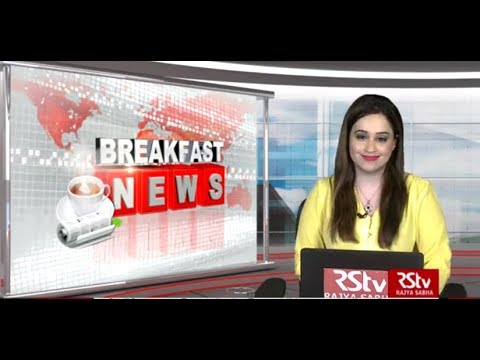 English News Bulletin –  October 08, 2019 (9:30 am)