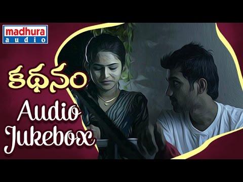 Kadhanam Latest Telugu Movie Songs | AUDIO...