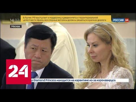 Путин: Россия окажет Китаю любую помощь в борьбе с коронавирусом - Россия 24