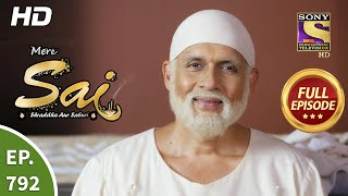 Mere Sai - Ep 792 - Full Episode - 22nd January, 2021