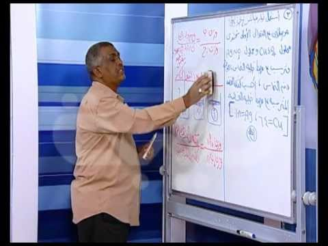 قناة طيبة الفضائية-كيمياء-قانونا فرداي-ح6