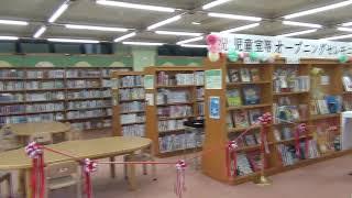 小樽出身の川上氏寄贈 小樽図書館改修完了画像