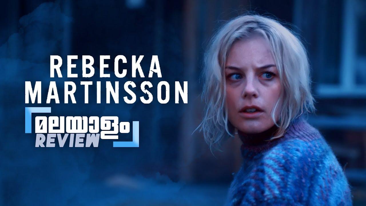 Rebecka Martinsson Series S01 Malayalam Review Cinema Koott Youtube
