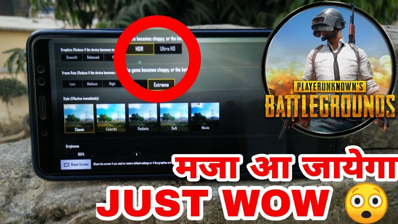 How to play PUBG in HDR in Any Device !!