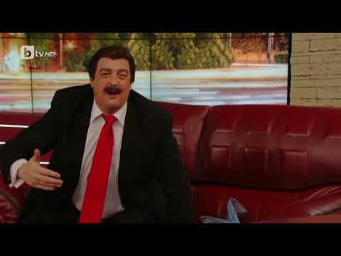 Шоуто на Слави: Николас Мадуро , 13.02.2019