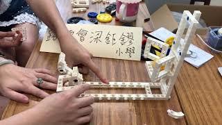Publication Date: 2020-08-19 | Video Title: 第四屆STEM教育計劃 - Gigo培訓工作坊 路德會梁鉅鏐