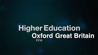 Высшее образование в Англии. Oxford
