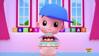 Happy Birthday Song | Geburtstagsgrüße | Happy Birthday To You | Kinder-Tv-Junior-Kader Cartoons