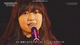 女の子 - 彩木咲良 作詞:彩木咲良 ギター:彩木咲良.