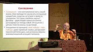 Бхакти Вигьяна Госвами Махарадж. Семь привычек людей, стремящихся к успеху. Часть 8 (Рига, Латвия, 29.10.2011).