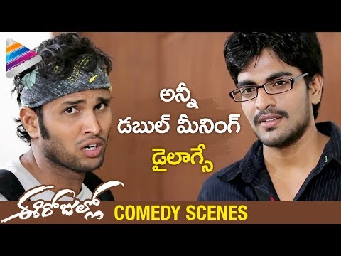 Ee Rojullo Movie Comedy Scenes | Sree | Reshma Rathore | Maruthi | Latest Telugu Movies 2017