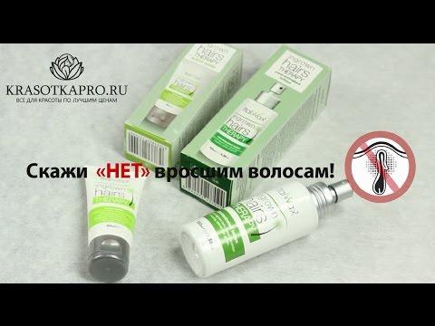 Средства против вросших волос Italwax. Активная паста и лосьон-сыворотка.