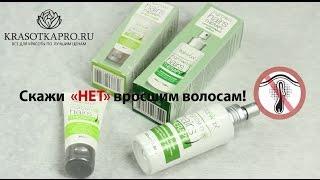Средства против вросших волос Italwax. Активная паста и лосьон-сыворотка.(, 2017-03-13T08:13:17.000Z)