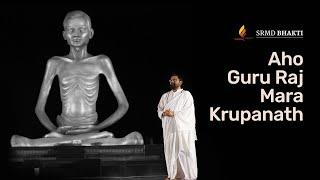 Aho Guru Raj Mara Krupanath