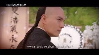 Gambar cover Huang Fei Hong 国士无双黄飞鸿 Official Trailer