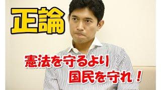 11日放送の「教えて!ニュースライブ 正義のミカタ」(朝日放送)で、タ...
