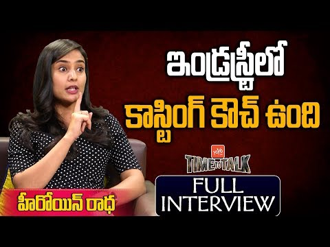 Actress Radha Bangaru Exclusive Interview | Casting Couch in Tollywood | Time to Talk  | YOYO TV