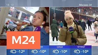 """Фестиваль """"Путешествие в Рождество"""" подарил москвичам новогоднее настроение - Москва 24"""