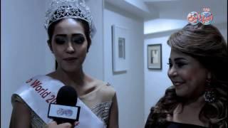 أول حوار مع رضوى عادل ملكة جمال العرب 2017