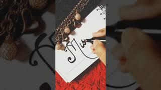 Misbah Name For Girls & Boys Musically Facebook Whatsapp Status TikTok Art Video