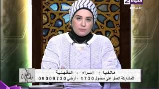 فيديو.. متصلة لنادية عمارة: