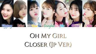 Oh my girl - closer (japanese version) kan/rom/eng color coded lyrics