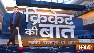 India Vs South Africa: Virat Kohli Slams Criticism of Pitches