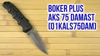 Розпакування Boker Plus AKS 75 Damast 01KALS75DAM