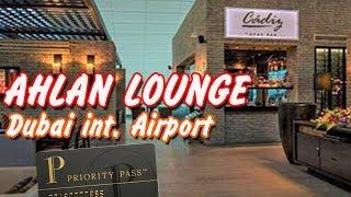 Смотреть видео Ahlan Lounge - Airport DUBAI. Бизнес-зал аэропорта Дубаи. Priority Pass. 2018 г. онлайн