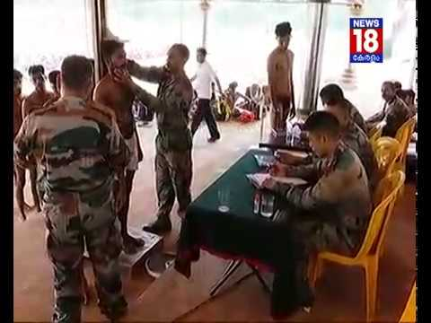 NEWS18 INVETIGATION: Fraudulent In Pangode Army Camp Recruitment