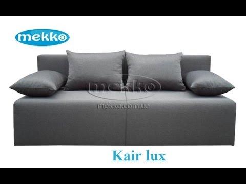 Купить ортопедический диван ☆[венето]☆ только качественный товар за доступную цену ✈ заказ и своевременная доставка по украине.
