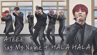 【우주힙쟁이│유튜브 LIVE】 에이티즈(ATEEZ) 'Say My Name'+'HALA HALA'🎶 무대 풀버전│온라인 팬미팅 다시보기