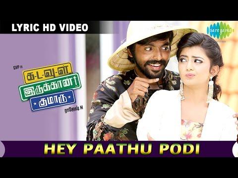 Hey Pathu Podi | Lyrical | Kadavul Irukaan Kumaru | G.V.Prakash Kumar | Anandhi |  Nikki Galrani