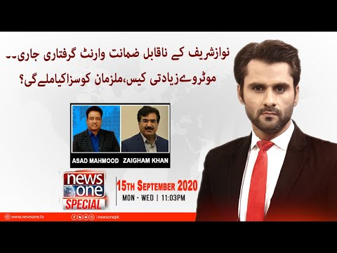 Newsone Special - Tuesday 29th September 2020