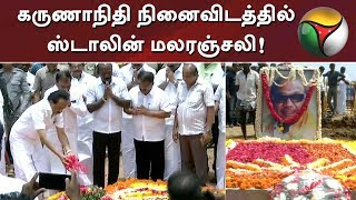 MK Stalin pays floral tribute to Karunanidhi at Marina in Chennai