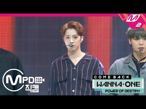 [MPD직캠] 워너원 라이관린 직캠 '보여(Day By Day)' (Wanna One LAI KUAN LIN FanCam)   @COMEBACK SHOW_2018.11.22