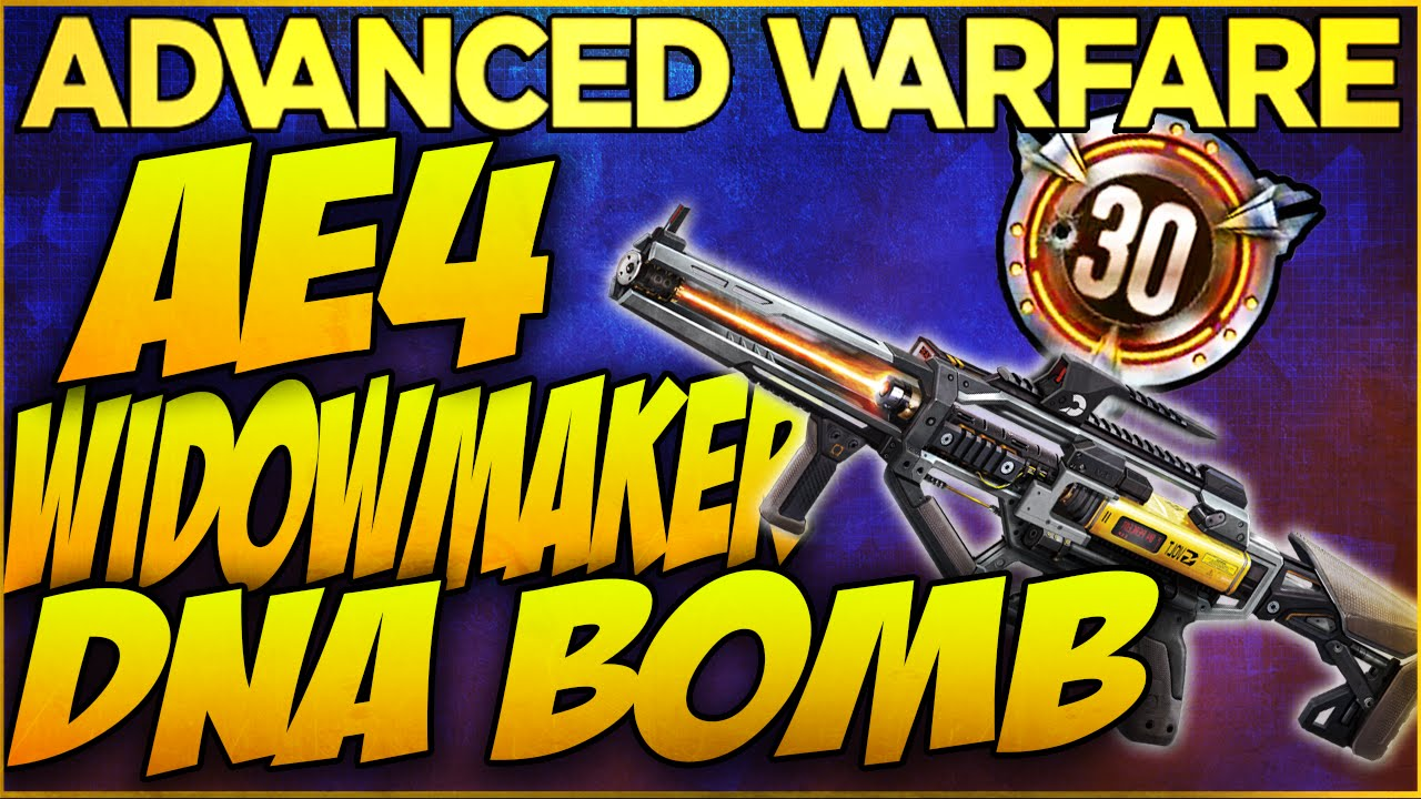 how to get ae4 in advanced warfare free