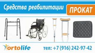 ОРТОЛАЙФ - ортопедические товары в Дубне!(, 2017-03-15T13:47:58.000Z)