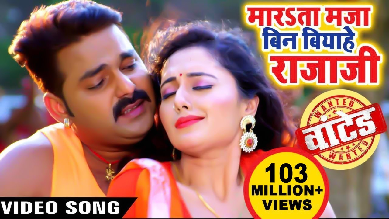 new bhojpuri video songs hd download