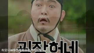 하모니MTB번게목요정기라이딩!쫄바지입고 너무빡시네
