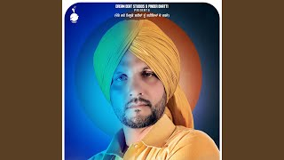 Shaheed Bhagat Singh As Parmar Free MP3 Song Download 320 Kbps