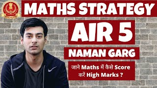 Maths Strategy by  Naman Garg AIR 5 SSC CGL 2017 Topper