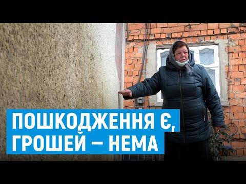 Суспільне Буковина: Жителі Ревного не задоволені компенсаціями за пошкоджені паводком будинки