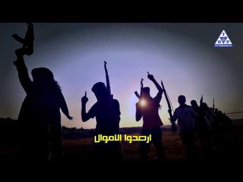 بغداد بوست - baghdad post :الأرض الخراب .. نكشف خطة «شيطان ايران» لإفراغ العراق من شبابه