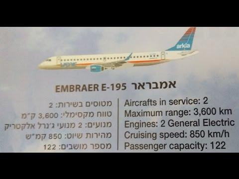 Embraer E-195 Landing in Ben Gurion Airport Tel-Aviv Terminal 1
