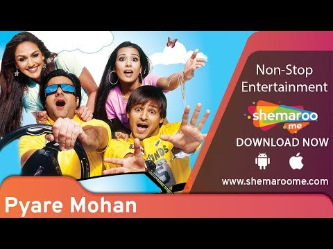 Pyare Mohan [2006] Fardeen Khan | Vivek Oberoi | Esha Deol | Amrita Rao | Hindi Comedy Movie